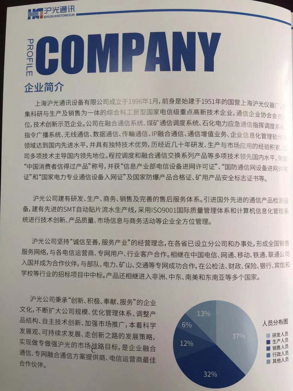 秦汉网络科技