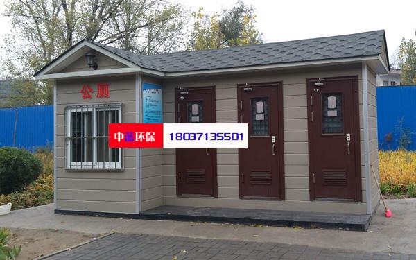 郑州豪华移动厕所