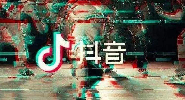 漳州抖音企業藍v認證