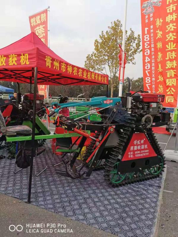 国 际农机展会