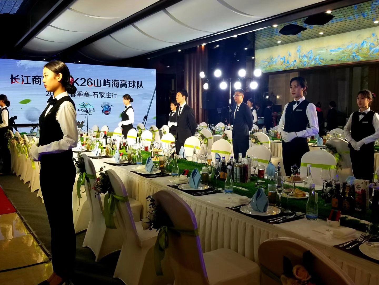北京十分餐飲