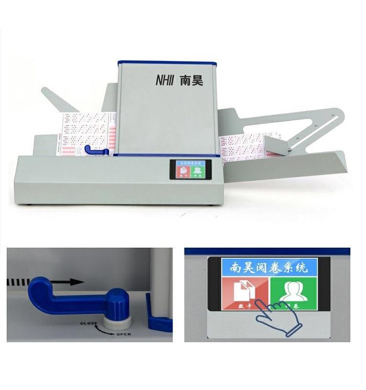 南昊创新型的光标阅卷机