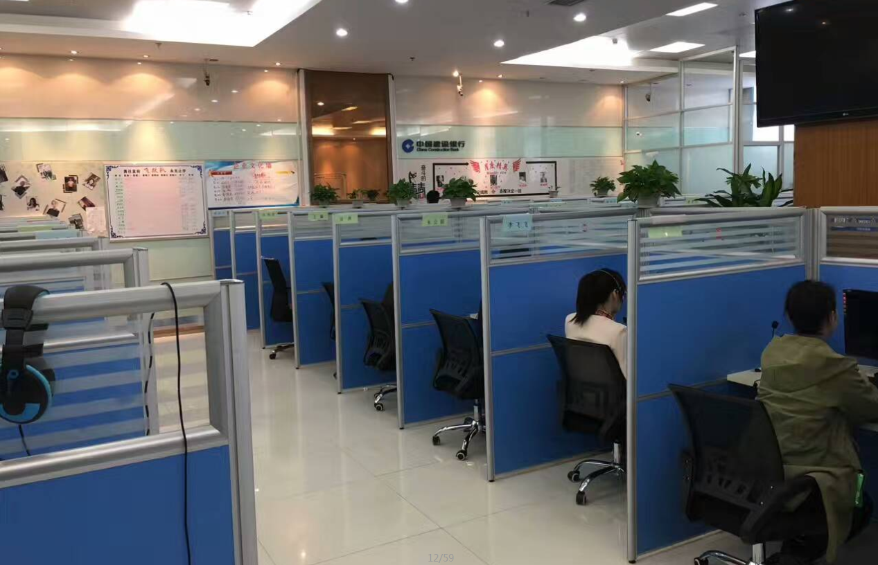 三門峽板式電腦桌
