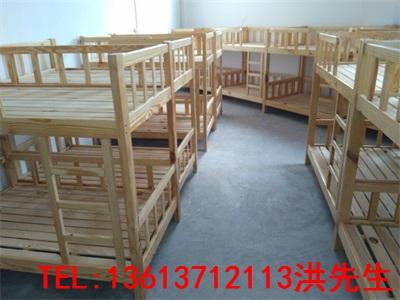 郑州学生实木双层床