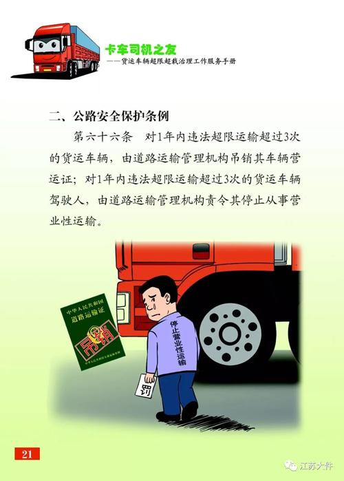 西安物流公司