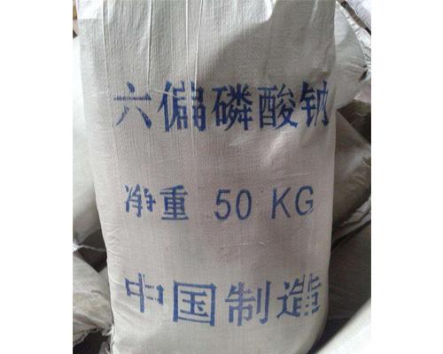 甘肅6偏磷酸鈉