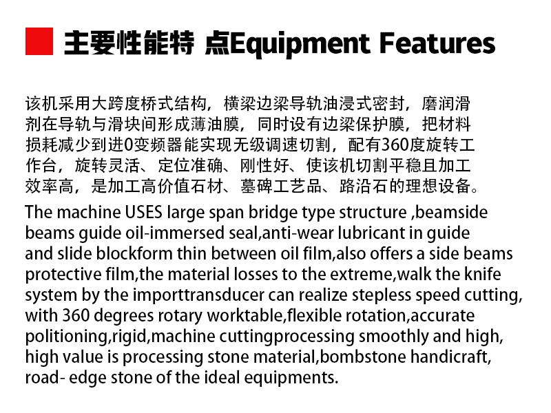 KDZQ-1200红外线桥式中切记
