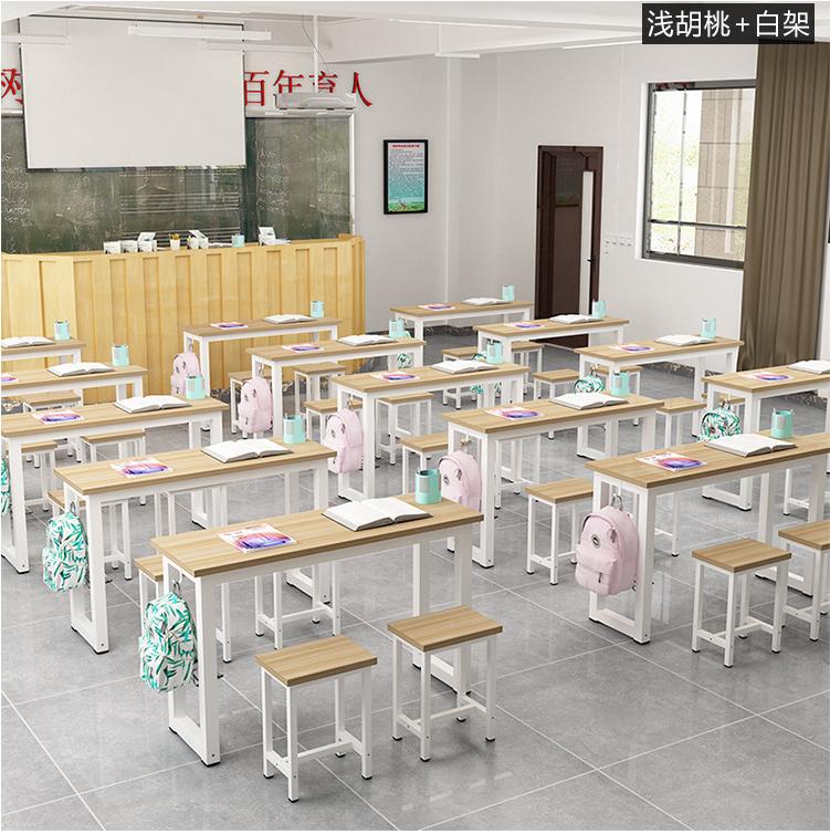 學生課桌椅