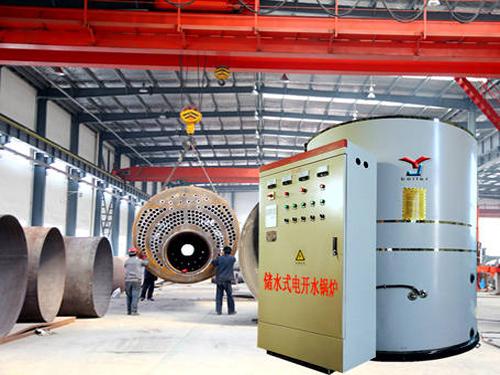 3.5吨电开水炉