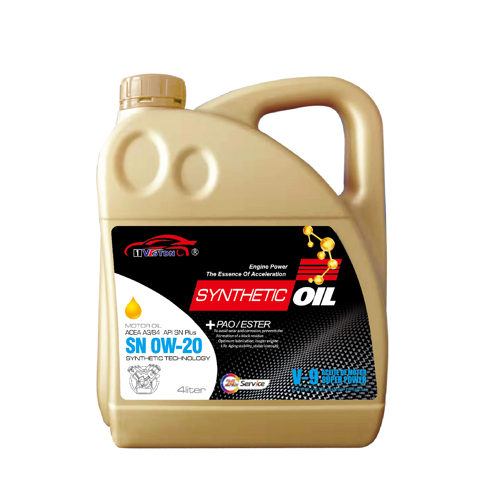 润滑油生产厂家