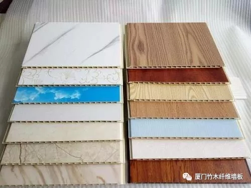 竹木纤维板