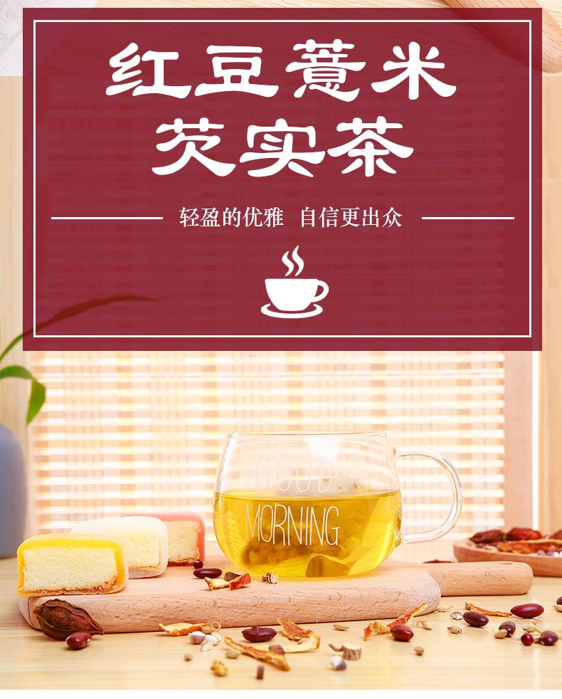 12种配方茶
