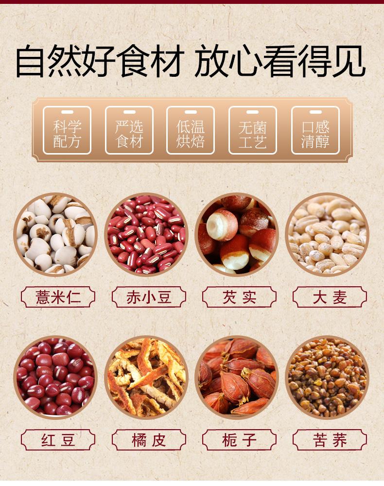 8种配方茶