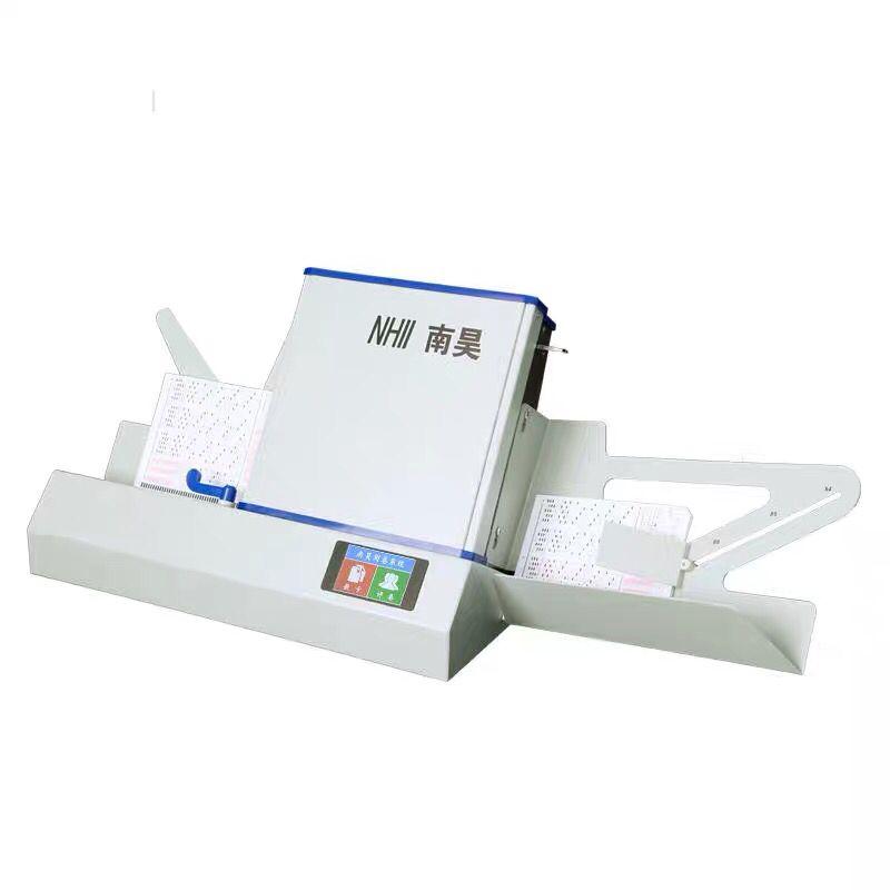 南昊厂家推荐光标阅卷机