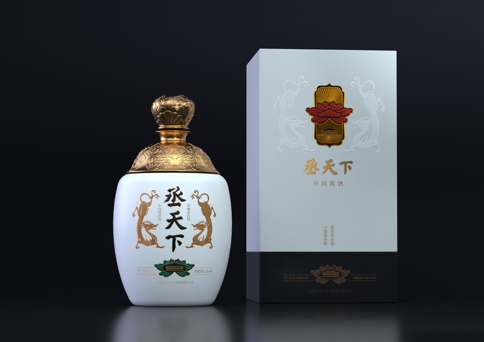 贵州茅台酱香酒