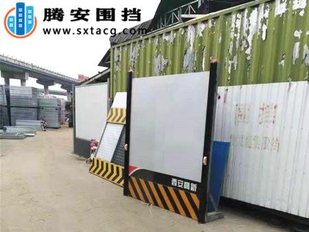 陕西腾安彩钢有限公司
