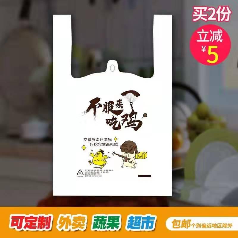 郑州塑料手提袋厂家