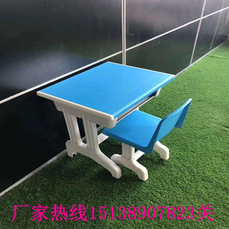 许昌可升降课桌椅