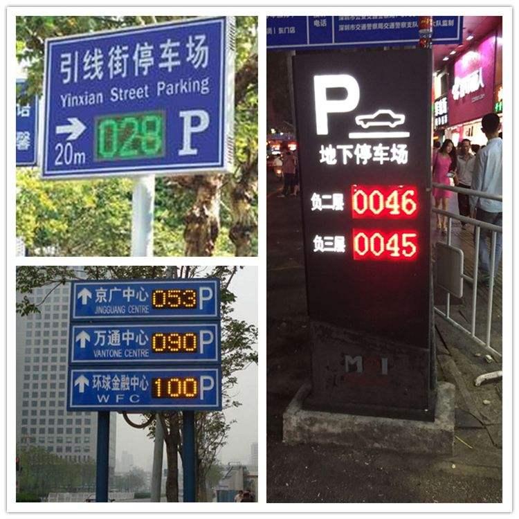 广西交通标志牌