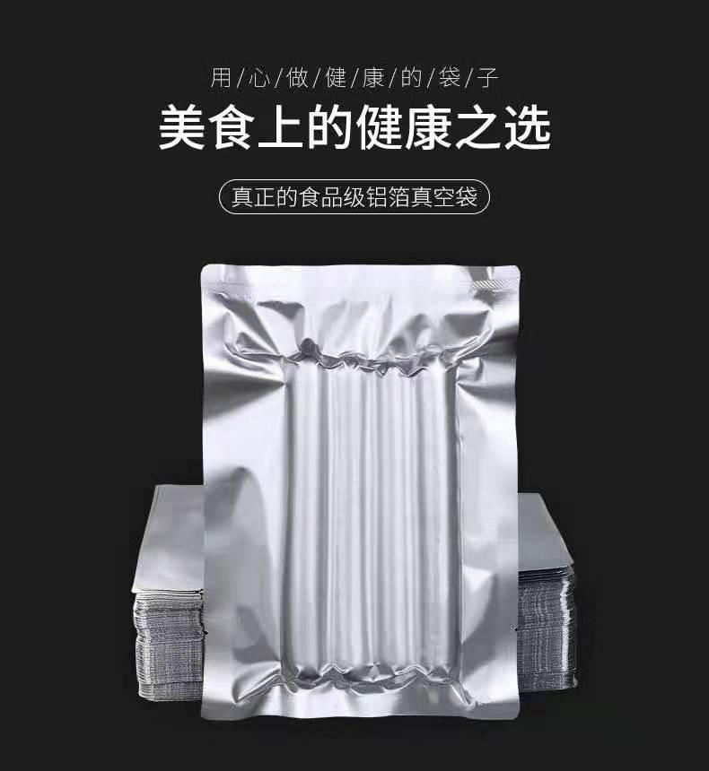 河南铝箔袋厂家