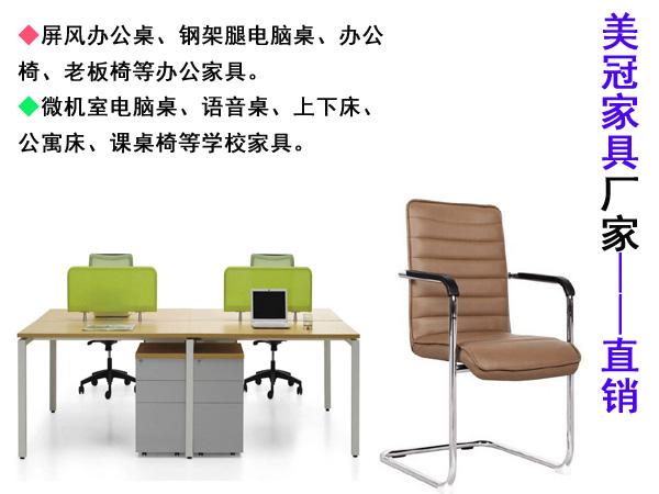 鄭州屏風電腦桌