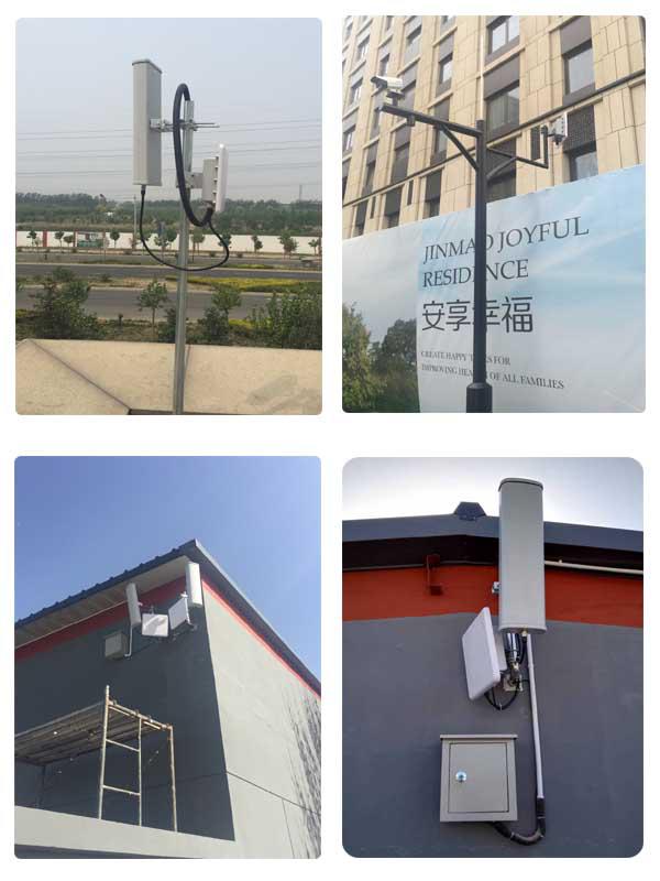 陜西啟辰科技發展有限公司