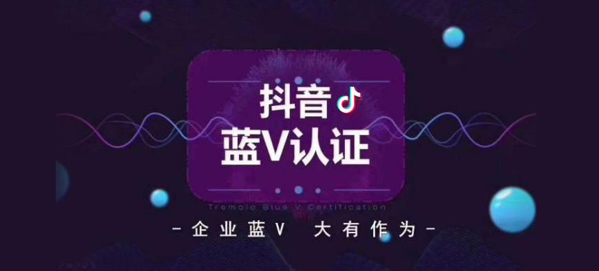漳州抖音運營