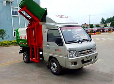 垃圾清运物业保洁绿化养护
