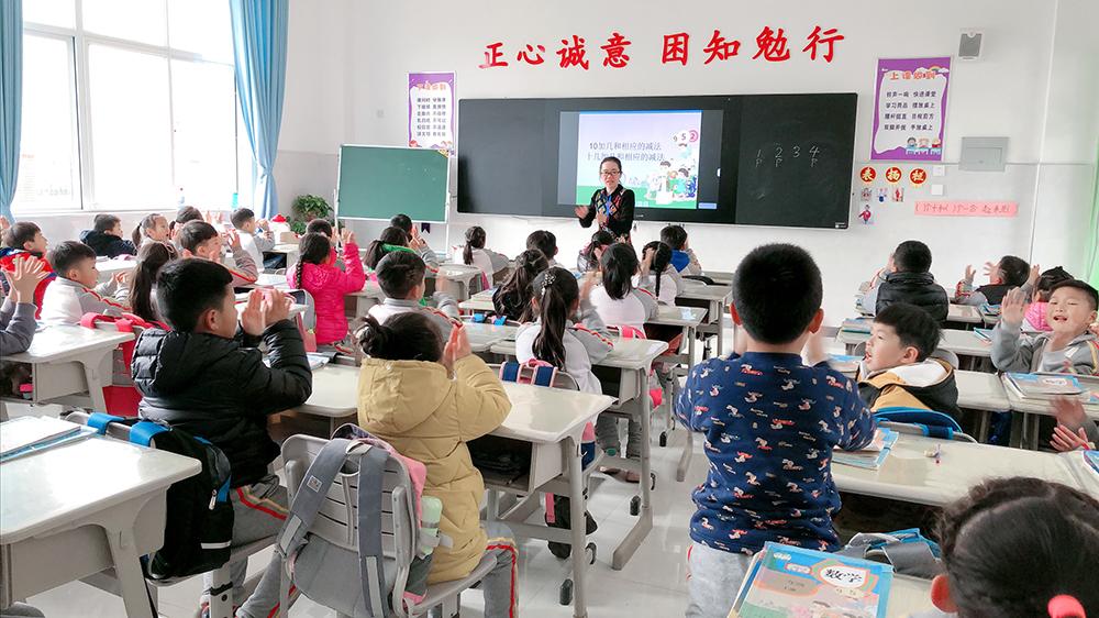 热烈欢迎新乡市长青学校来我校听课参观,观摩交流!