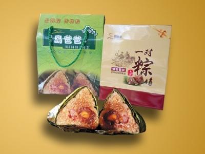 海南島爸爸粽子