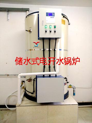 电烧热开水锅炉