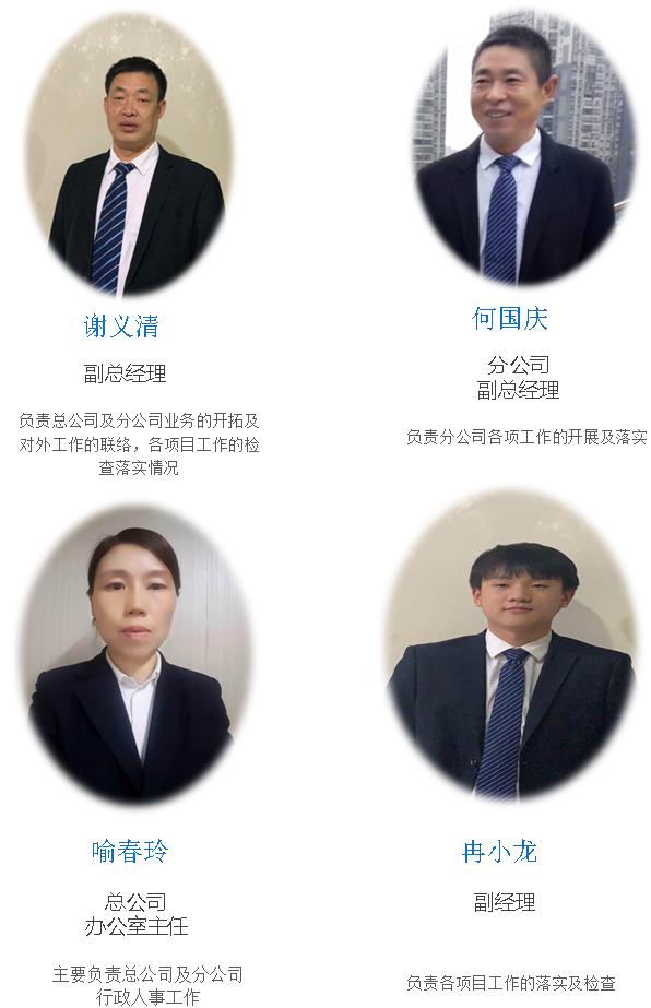 重慶物業公司