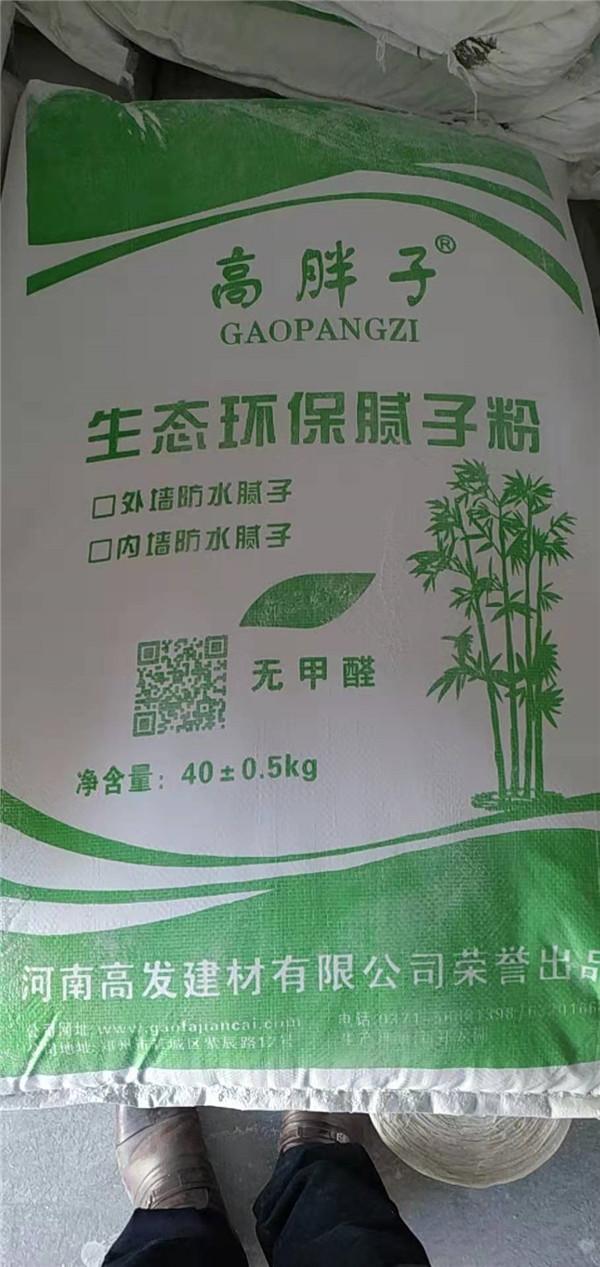 生态环保腻子粉
