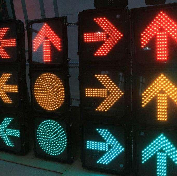 来宾交通信号灯