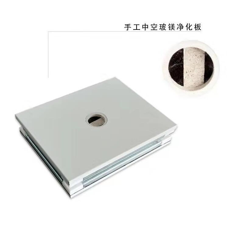 手工中空玻镁净化板