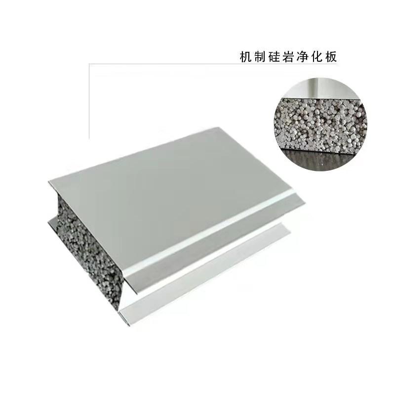 机制硅岩净化板