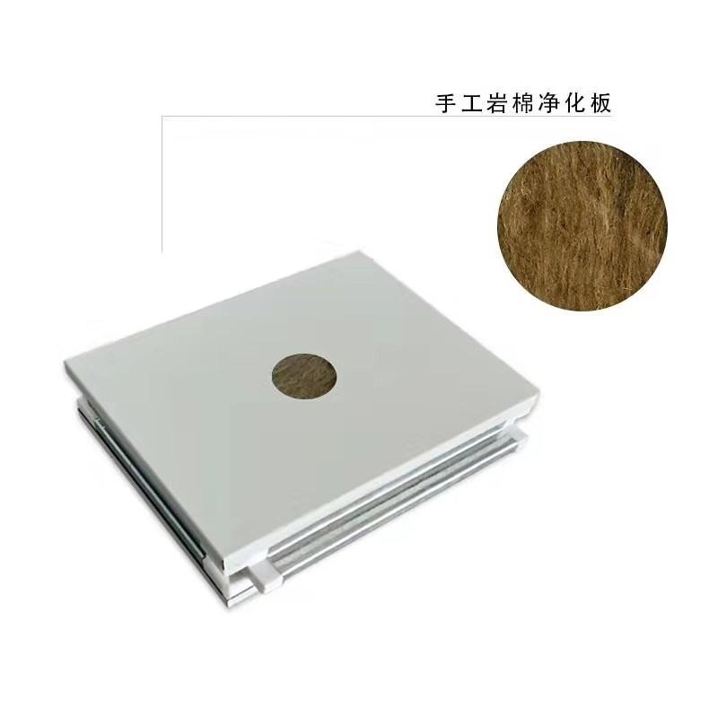 手工岩棉净化板