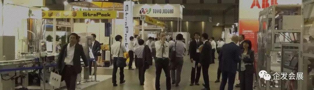 日本包装展