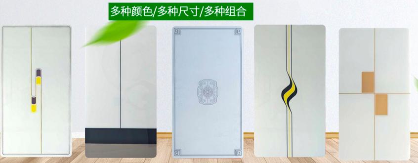 家具玻璃涂装设备