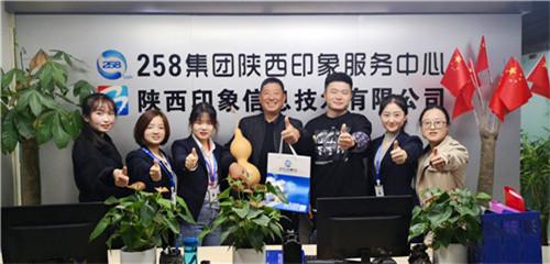 西安网络营销推广