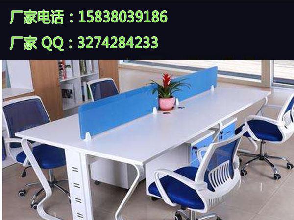 河南鋼架辦公桌