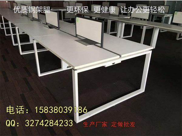 许昌隔断工位桌