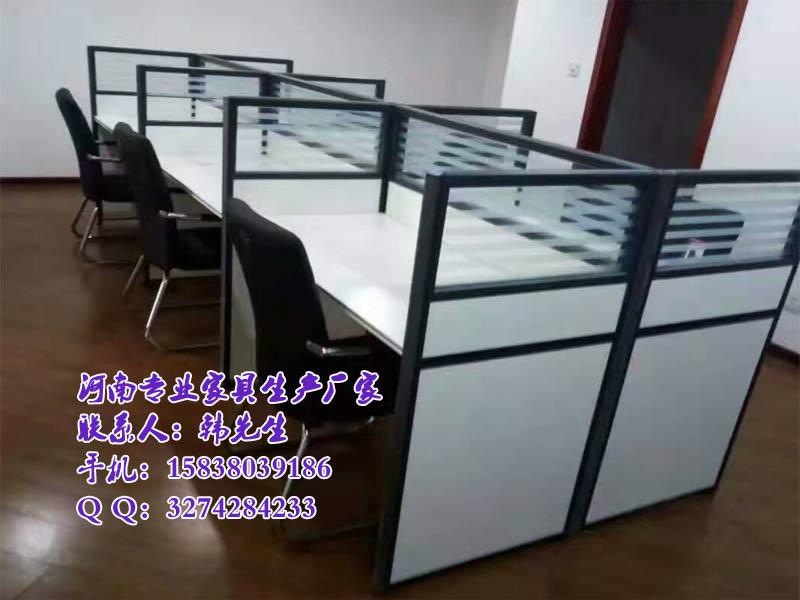 平頂山員工工位桌