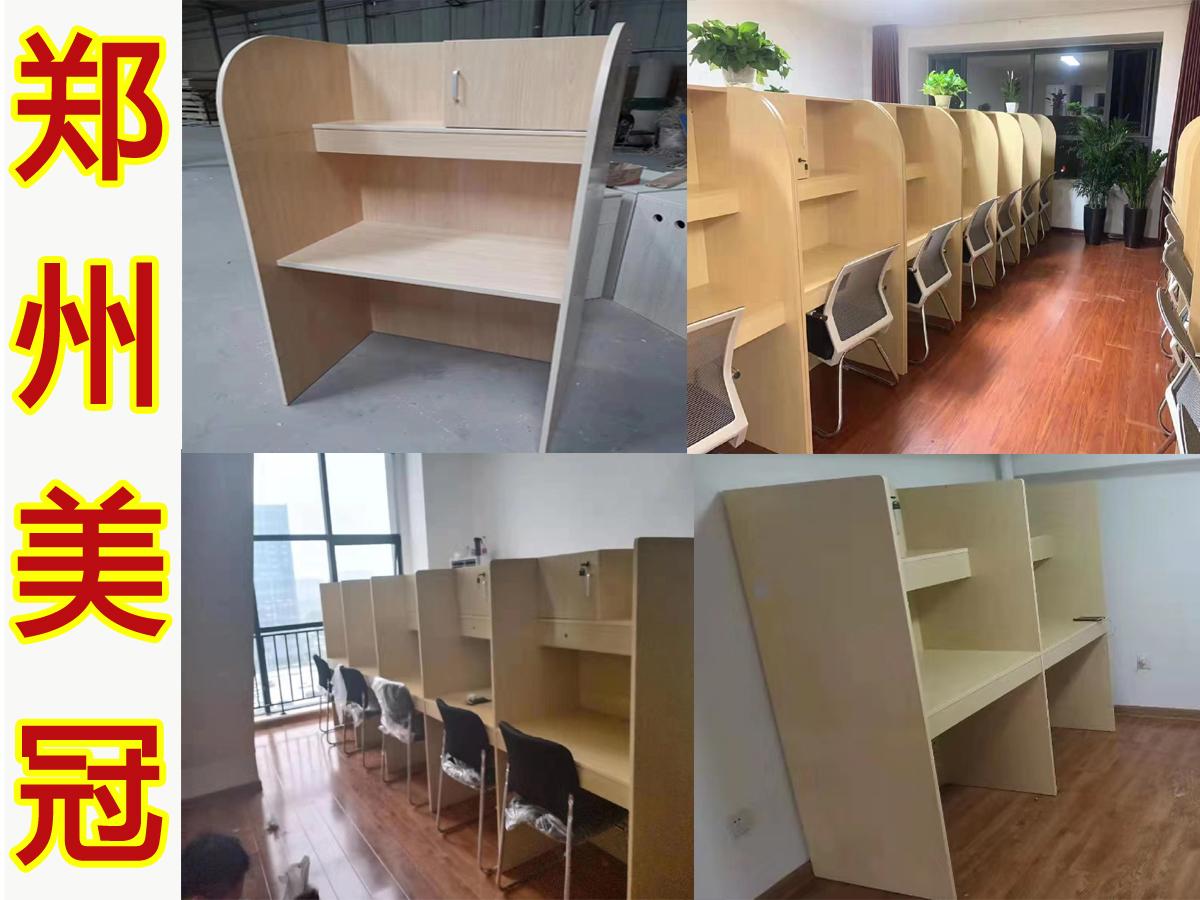鄭州共享教室學習桌