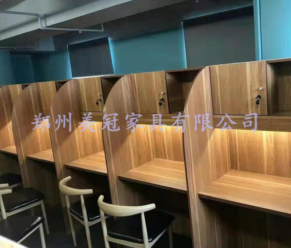 晉中考研自習室課桌椅