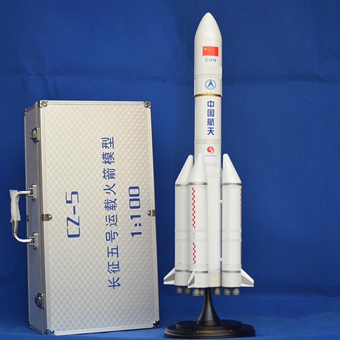 长征5号火箭模型