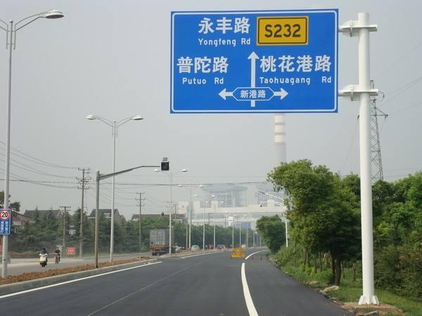 广西交通标志杆