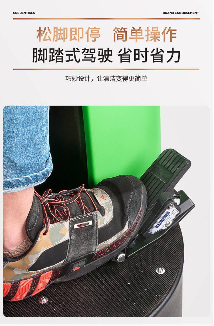 尚勇SYX-86迷你驾驶型洗地机
