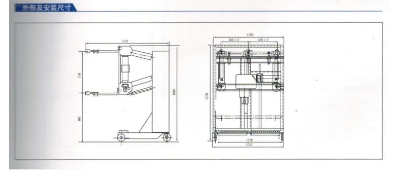 ZN23-40.5手车真空断路器高压真空断路器