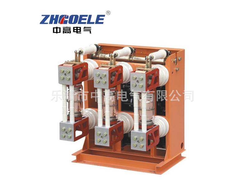 ZN28-12真空断路器户内真空断路器